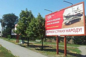 КПУ выдвинула кандидатов на перевыборы в 5 округах