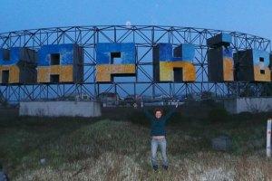 Харьковский горсовет объявил о наборе добровольцев для обороны города