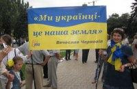 Проукраинские силы Донбасса отменили Донецкую республику
