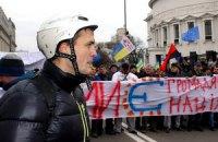 Пропавший активист Луценко нашелся