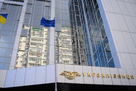 НАБУ: ВоЛьвове зарастрату 13 млн грн схвачен чиновник «Укрзалізниці»