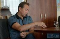 """Порошенко будет иметь существенную поддержку """"Батькивщины"""" на президентских выборах, - Томенко"""