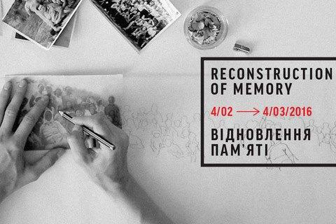 """Фонд """"Ізоляція"""" відкриває у Києві виставку художників-переселенців"""