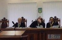 Подход «наизнанку» к справедливому правосудию в Украине