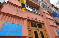 Минюст расширил доступ к реестру недвижимости
