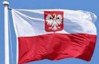 Польша направила России дипломатическую ноту
