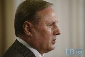 Ефремов: введение ЧП не обсуждалось, Президент - дома