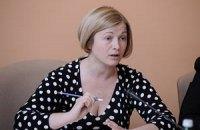 Геращенко сообщила подробности переговоров в Минске