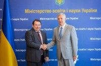 Нацбанк официально передал ведомственные вузы Министерству образования