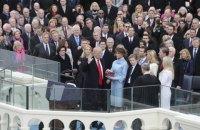 Інавгурацію Трампа відвідала рекордна кількість українських політиків