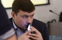 """Минюст утвердил изгнание Бондарчука из """"Нашей Украины"""""""