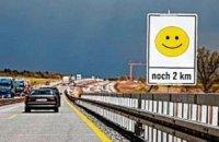 У Німеччині на дорожніх знаках з'являться смайлики