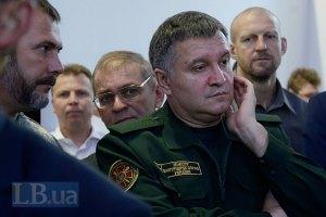 Назначение Авакова министром под угрозой срыва (обновлено)