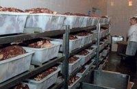 На Хмельниччині закрили завод, який переробляв неякісне м'ясо