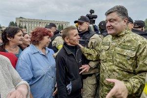 """Международные эксперты успешно выполнили миссию на месте крушения """"Боинга"""", - Порошенко"""
