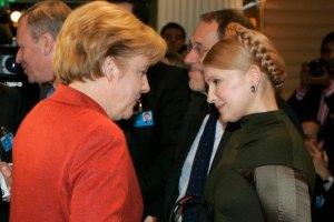 Меркель продолжает твердо поддерживатьТимошенко