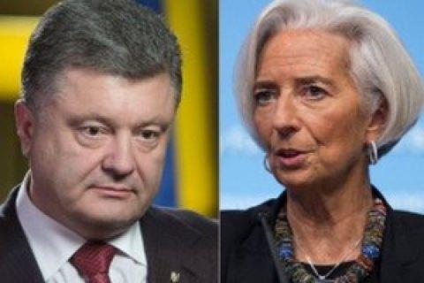 Порошенко и начальник МВФ договорились провести двустороннюю встречу зимой будущего года