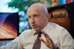 Турчинов подписал закон о недопущении преследования участников акций протеста