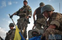 Украинские военные освободили Дебальцево