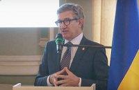 Тарута готовит обращение к президенту об отставке Гонтаревой