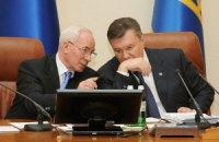 Завтра Янукович и Азаров разъедутся по командировкам