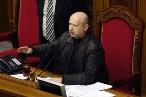 Турчинов объявил перерыв в заседании Рады до завтра
