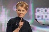 Тимошенко в честь Дня студента отменила отработки по субботам
