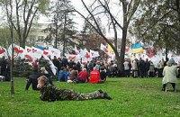 Сторонникам Тимошенко запрещают митинговать из-за сквера