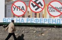 Житель Херсонской области получил реальный срок за сепаратизм в Крыму