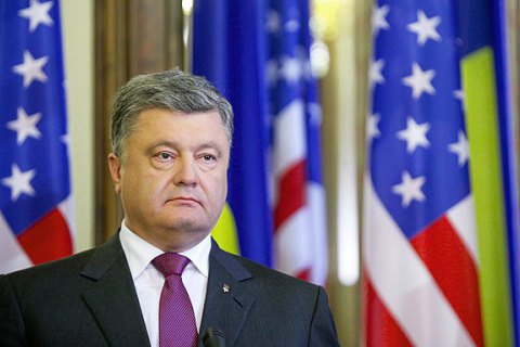 Порошенко поблагодарил США за новые санкции против России