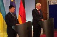 """Главы МИД Украины, Франции и Германии обсудили """"реальный отвод"""" вооружений"""