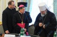 До Києва з'їдуться лідери релігійних громад усього світу
