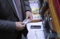 """""""Регионалам"""" раздают карточки для голосования"""