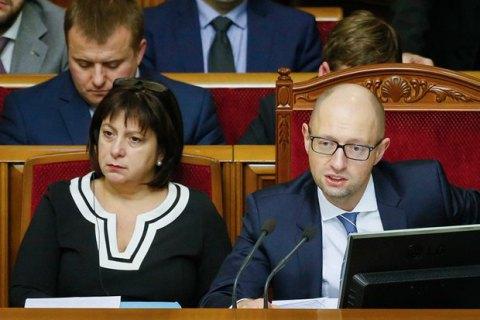 Рада закрылась, не сумев принять бюджетные законопроекты