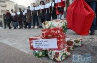 У посольства России в Киеве прошла акция в поддержку пропавших за время аннексии крымчан