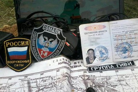 """Боевики """"Сомали"""" вернулись на прежние позиции возле Донецка"""
