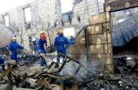 При пожежі в будинку для літніх людей під Києвом загинуло 17 осіб (оновлено)