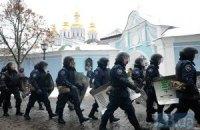 В Киеве сосредоточено множество силовиков из регионов Украины