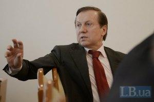 """ПР перечислила свои уступки при принятии закона об """"амнистии"""""""