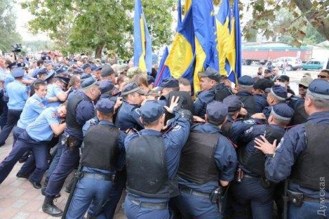 В Одессе начались столкновения у суда из-за ареста лидера местного Автомайдана