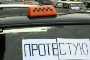 """ДАІ почала """"пресувати"""" акцію таксистів біля Кабміну"""