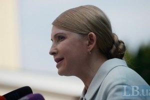 Тимошенко призвала партии не бороться друг с другом перед выборами