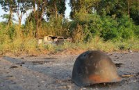 За сутки в АТО погибли 13 военных