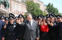 Нова поліція: служити і захищати! Приховане призначення