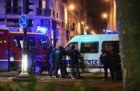 Гибель в Париже