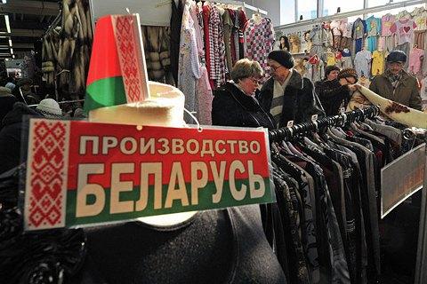 Россельхознадзор объявил, что Беларусь начала кампанию поего дискредитации