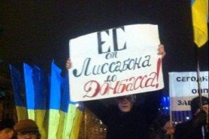 В Донецке собирают деньги и вещи для Евромайдана в Киеве