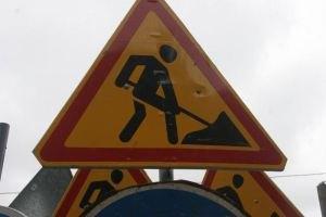 Власть под видом ремонта дорог на Печерске пытается помешать акции оппозиции