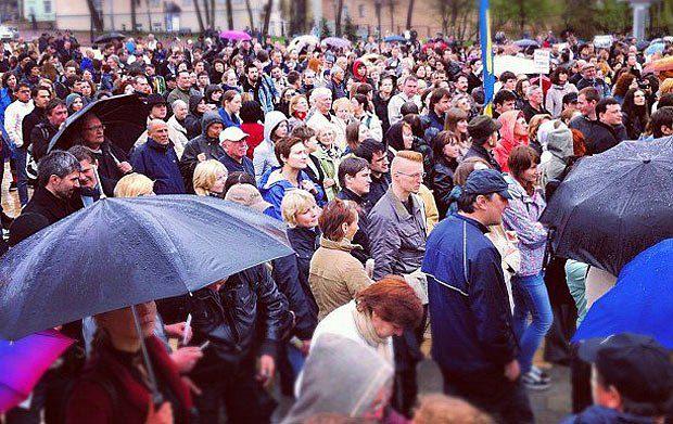 По приблизительным подсчетам, на митинг пришло около тысячи человек