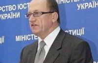 Минюст считает легитимным Пасенюка